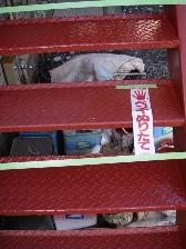 鉄部塗装施工完了。ペンキ塗りたてです。