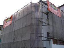 現場1 外壁塗装