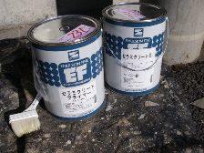 SK化研のセラミクリートプライマー下塗をして  セラミクリート保護材で仕上げ
