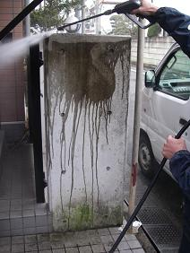 コンクリート塀の水洗い施工風景