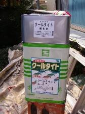遮熱塗料  エスケー化研 クールタイト RC-112 マルーン