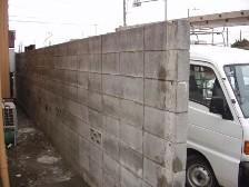 ブロック塀は圧迫感があります
