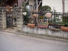 門塀を取り壊して駐車場工事施工前