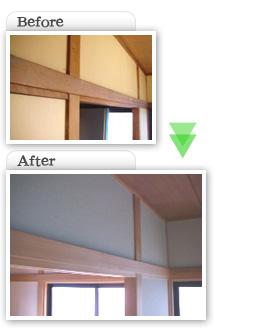 部分工事価格一覧|あく洗い工事の価格|埼玉県|外壁塗装