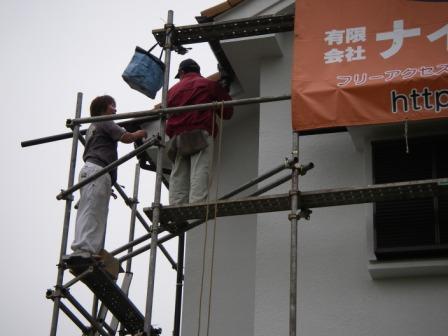 雨樋設置工事5