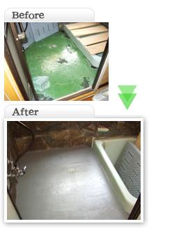 部分工事価格一覧|浴室床防水塗装|埼玉県|外壁塗装