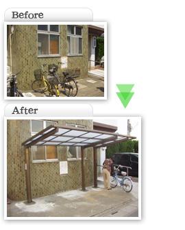 部分工事価格一覧|駐輪場ポート設置工事|埼玉県|外壁塗装