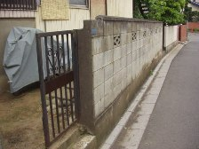 ブロック解体・フェンス取り付け工事施工前