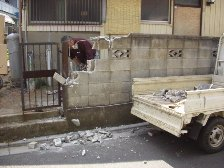 ブロック塀解体