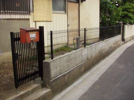 ブロック解体・フェンス取り付け工事施工後