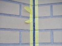 塗装|埼玉はナイガイセルフへ|シール・コーキング施工価格|実例写真2