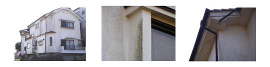 現場調査・お見積もり|埼玉県|外壁塗装