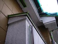 塗装|埼玉はナイガイセルフへ|下塗り塗装施工価格|実例写真5