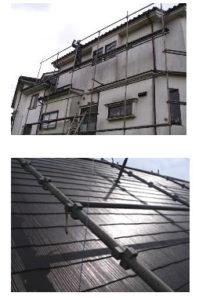 足場組立|埼玉県|外壁塗装