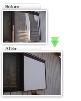 部分工事価格一覧|戸袋張替え工事|埼玉県|外壁塗装