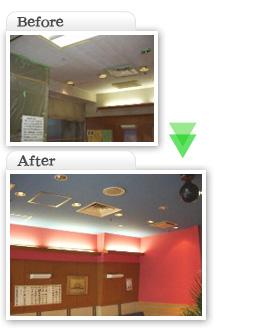 部分工事価格一覧|レストラン室内塗装|埼玉県|外壁塗装