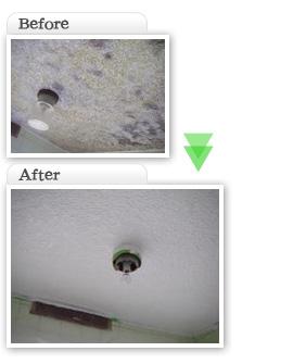 部分工事価格一覧|お風呂場塗装価格|埼玉県|外壁塗装
