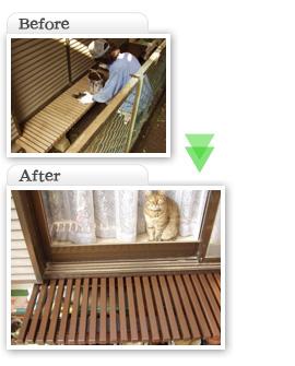 部分工事価格一覧|濡れ緑塗装|埼玉県|外壁塗装