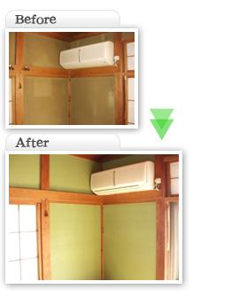 部分工事価格一覧|和室繊維壁塗り替え工事|埼玉県|外壁塗装