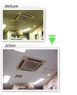 部分工事価格一覧|会社事務所天井EP塗装|埼玉県|外壁塗装