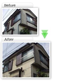 部分工事価格一覧|部分塗装|埼玉県|外壁塗装