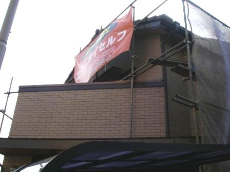 破風板板金トタン巻き込み工事1