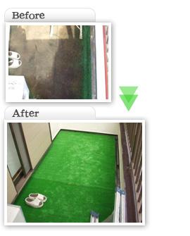 部分工事価格一覧|ベランダ人口芝生張替え工事|埼玉県|外壁塗装
